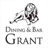 Food | DINING & BAR GRANT 浜松町
